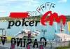 Poker EM 2019 Velden